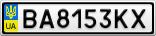 Номерной знак - BA8153KX