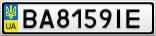 Номерной знак - BA8159IE