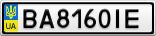 Номерной знак - BA8160IE