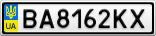 Номерной знак - BA8162KX