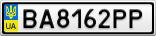 Номерной знак - BA8162PP