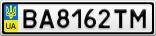 Номерной знак - BA8162TM