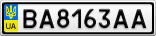 Номерной знак - BA8163AA