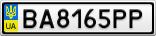 Номерной знак - BA8165PP