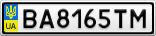 Номерной знак - BA8165TM