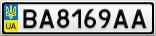Номерной знак - BA8169AA