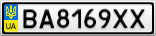 Номерной знак - BA8169XX