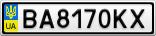 Номерной знак - BA8170KX