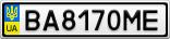 Номерной знак - BA8170ME