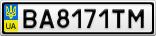 Номерной знак - BA8171TM
