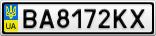 Номерной знак - BA8172KX