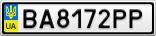 Номерной знак - BA8172PP