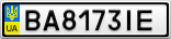 Номерной знак - BA8173IE