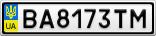 Номерной знак - BA8173TM