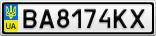 Номерной знак - BA8174KX