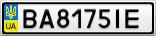 Номерной знак - BA8175IE