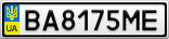 Номерной знак - BA8175ME