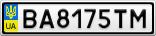 Номерной знак - BA8175TM