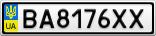 Номерной знак - BA8176XX