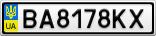 Номерной знак - BA8178KX