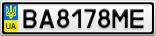 Номерной знак - BA8178ME