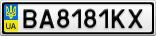 Номерной знак - BA8181KX
