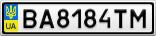 Номерной знак - BA8184TM