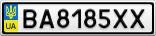 Номерной знак - BA8185XX