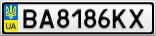 Номерной знак - BA8186KX