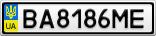 Номерной знак - BA8186ME