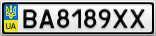 Номерной знак - BA8189XX