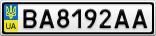Номерной знак - BA8192AA