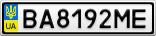 Номерной знак - BA8192ME