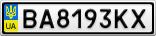 Номерной знак - BA8193KX