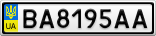 Номерной знак - BA8195AA