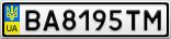 Номерной знак - BA8195TM