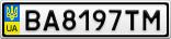 Номерной знак - BA8197TM