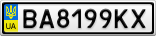 Номерной знак - BA8199KX