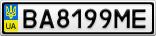 Номерной знак - BA8199ME