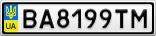 Номерной знак - BA8199TM
