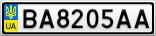 Номерной знак - BA8205AA