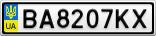 Номерной знак - BA8207KX