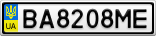 Номерной знак - BA8208ME