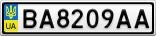 Номерной знак - BA8209AA