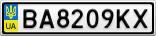 Номерной знак - BA8209KX