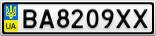 Номерной знак - BA8209XX