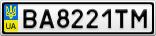Номерной знак - BA8221TM