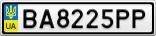 Номерной знак - BA8225PP
