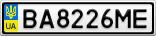 Номерной знак - BA8226ME