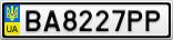 Номерной знак - BA8227PP